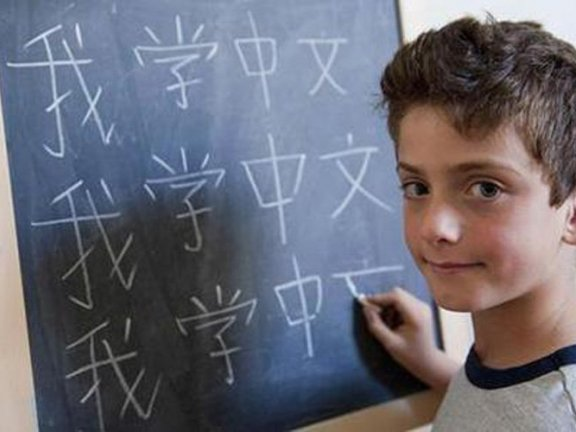 How to Learn Mandarin at Home