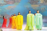 """""""The 1st Hanfu Expo"""" Will Be Held in May"""