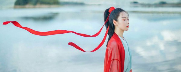 The Basics of Hanfu