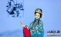 Live photos of Hanfu Expo in Xiuwu
