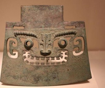 Brief History of the Shang Dynasty