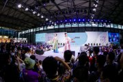 The 2th Luochang Huafu · Shang will be held on July 30 to August 2