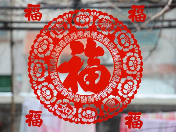 Chinese Paper Cutting: A Traditional Popular Art