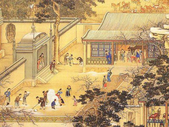Brief History of Traditional Chinese Family in Ancient Time